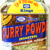 Roasted Curry Powder  900g
