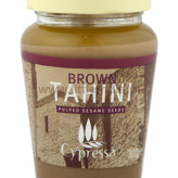Cypressa Brown Tahini 300g