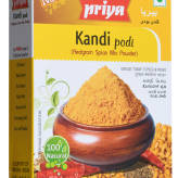 Redgram Spice Mix Powder (Kandi Podi) 100G