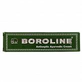 Boroline Ultra Smooth 20g