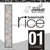 Jaisal Basmati Rice super