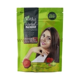 Vatika Herbal Henna Conditioning 200g