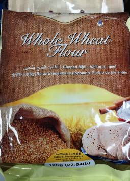 Patanjali Whole Wheat flour