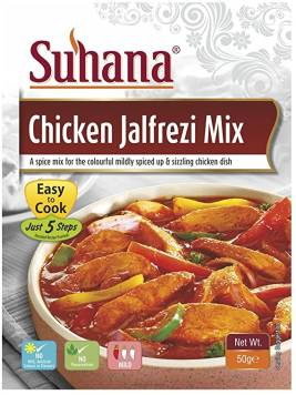 Chicken Jalfrezi Mix 50G Suhana