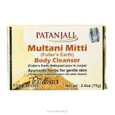 Multani Mitti Soap 75g