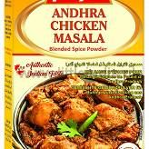 Andhra Chicken Curry Masala 50G