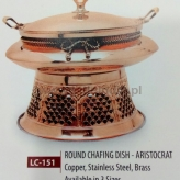 Sovereign Round Copper Chafing Dish - Regal (LC-151)
